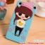 (128-066)เคสมือถือ Case HTC Desire 826 เคสนิ่ม 3D ตัวการ์ตูนน่ารักๆ thumbnail 12