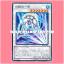 PP20-JP004 : White Aura Monokeros (Common) thumbnail 1