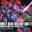 Blue Destiny Unit 2 `EXAM` (HGUC) thumbnail 1