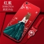 (025-1184)เคสโทรศัพท์มือถือวีโว Vivo Y71 เคสนิ่มแฟชั่นลายผู้หญิงขอบเพชร thumbnail 5