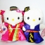 ตุ๊กตา Hello Kitty - Korean Wedding thumbnail 1