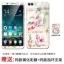 (025-1045)เคสมือถือ Case Huawei Enjoy 7S เคสนิ่มลายการ์ตูนหลากหลาย พร้อมฟิล์มกันรอยหน้าจอและแหวนมือถือลายการ์ตูนเดียวกัน thumbnail 13