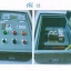 #02 ตู้คอนโทรล 2HP 220V+TIMER2ตัว รุ่น KT-Z039-0120 ยี่ห้อ K2400 KT thumbnail 2