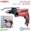 สว่านกระแทก รุ่น MT814 ยี่ห้อ Maktec (JP) Hammer Drills thumbnail 1