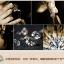 (480-004)เคสมือถือ Case OPPO F1 Plus (R9) เคสนิ่มใสประดับคริสตัลลายดอกไม้ thumbnail 5