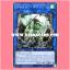 FLOD-JP044 : Troymare Goblin (Super Rare) thumbnail 1