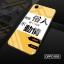 (026-022)เคสโทรศัพท์มือถือ Case OPPO R9s เคสนิ่มคลุมเครื่องพื้นหลังแววลายแฟชั่นน่ารัก thumbnail 5