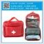 ชุดปฐมพยาบาล (First Aid Kit) thumbnail 2
