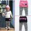 กางเกงเลคกิ้งกระโปรง ลายริ้ว ผ้ายืดนิ่มๆ มีสีชมพูกับสีน้ำเงิน น่ารักมากค่ะ (ป้ายเกาหลี) size 100-140 thumbnail 1