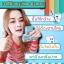 ยาสีฟันสมุนไพรฟันสวยโภคา by Phoca สูตรเดิม สีฟ้า thumbnail 10