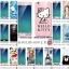 (025-1018)เคสมือถือ Case OPPO R9s Plus/R9s Pro เคสนิ่มลายการ์ตูนหลากหลาย พร้อมแหวนมือถือและฟิล์มหน้าจอลายการ์ตูนเดียวกัน thumbnail 1