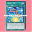 DP11-JP020 : Cards for Black Feathers / Blackfeather Treasure Cards (Common) thumbnail 1