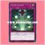 RC02-JP049 : Macro Cosmos (Collectors Rare) thumbnail 1