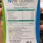 แพ็คเกจใหม่ล่าสุด Deli By New Queen เดลี่ บาย นิวควีน ผลิตภัณฑ์เสริมอาหาร บรรจุ 10 แคปซูล thumbnail 8