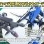 Spinning Blaster (HGBC) thumbnail 5