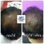My hair Multi-Function Serum 14ml เซรั่มบำรุงผม ขนตา ปลูกคิ้ว หนวด เครา จอน thumbnail 6