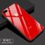 (606-019)เคสมือถือไอโฟน Case iPhone7 Plus/iPhone8 Plus เคสแฟชั่นพื้นหลังแววกันกระแทก thumbnail 3