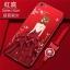 (025-1184)เคสโทรศัพท์มือถือวีโว Vivo Y71 เคสนิ่มแฟชั่นลายผู้หญิงขอบเพชร thumbnail 6