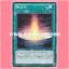 CBLZ-JP060 : Hazy Pillar / Haze Pillar (Common) thumbnail 1