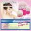 new white roll-on whitening smoothing serum thumbnail 7