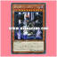 RC02-JP019 : Darklord Ixchel / Fallen Angel Ixtam (Collectors Rare) thumbnail 1