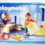 ชุดของเล่น Playmobil 3969 : Modern Bathroom thumbnail 1