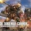 Zaku Half Cannon (HG) thumbnail 1