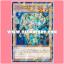 SPRG-JP029 : Gem-Knight Tourmaline / Gem-Knight Roumaline (Normal Parallel Rare) thumbnail 1