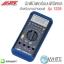 มัลติมิเตอร์แบบดิจิตอล สำหรับงานช่างยนต์ รุ่น 1228 ยี่ห้อ JTC Auto Tools จากประเทศไต้หวัน thumbnail 1