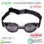 แว่นตานิรภัย สำหรับงานเชื่อม กันสะเก็ด กันแสง รุ่น SP294 (Cup Goggle) thumbnail 1