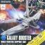Galaxy Booster (HGBC) thumbnail 1