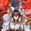 Ousama Game / เกมพระราชา (บรรยายไทยเท่านั้น) thumbnail 1