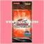V Jump Edition 2 [VE02-JP] - Booster Pack thumbnail 1