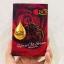 BCS Horse Oil Serum เซรั่มน้ำมันม้าสลายฝ้า ขนาด 10 ml. thumbnail 1