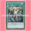 DREV-JP048 : Scrapstorm / Scrap Squall (Rare) thumbnail 1