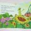 หนังสือนิทานเรื่อง The Ant and the Grasshopper ของ Robin thumbnail 2