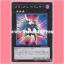 PHSW-JP040 : Black Ray Lancer (Super Rare) thumbnail 1