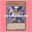 PP17-JP006 : Blackwing - Kris the Crack of Dawn / Black Feather - Kris the Crack of Dawn (Common) thumbnail 1