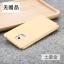 (738-001)เคสมือถือซัมซุงโน๊ต Case Note3 เคสนิ่มคลุมเครื่องลายพื้นๆสไตล์คลาสสิค thumbnail 4