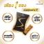 สูตรใหม่ Sye S Plus by Chame' ซายเอส พลัส บาย ชาเม่ thumbnail 5