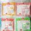 พวงกุญแจ Hello Kitty thumbnail 3