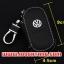 (408-002)ที่ใส่กุญแจรถยอดฮิต Honda สุดหรูเทกเจอร์หนัง thumbnail 3