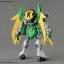 Gundam Jiyan Altron (HGBD) thumbnail 3