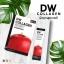 DW Collagen ดีดับบลิว คอลลาเจน บรรจุ 5 ซอง thumbnail 3