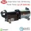 Single-Action Auto Oil-Returning Power Pump รุ่น UP-35RH-ARS ยี่ห้อ TAC (CHI) thumbnail 1