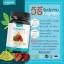 BENJAKUN Organic Herbs เบญจคุณ สารสกัดเห็ดหลินจือ 120 แคปซูล thumbnail 5