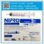 กระบอกฉีดยา ไม่ติดเข็ม (Syringe ไซริ้ง) ยี่ห้อ นิโปร (NIPRO) thumbnail 3
