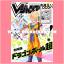 V Jump May 2018 + VJMP-JP146 : Shooting Riser Dragon (Ultra Rare) thumbnail 2