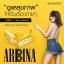 ARBINA BANANA FLAVOUR อาบีน่า ดีท็อกนมกล้วย บรรจุ 3 ซอง thumbnail 5