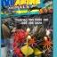 โมเดลสัตว์ทะเล แมวน้ำ ปลากระเบน กุ้ง ฉลาม ปลาหมึก ปลาดาว ปู เต่า thumbnail 1